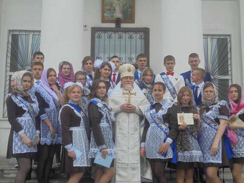 фото выпускников мглинская школа 1